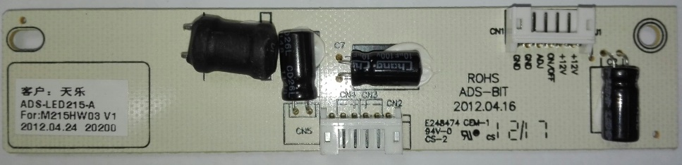 INVERTER BOARD ASS'Y ADS-LED215-A